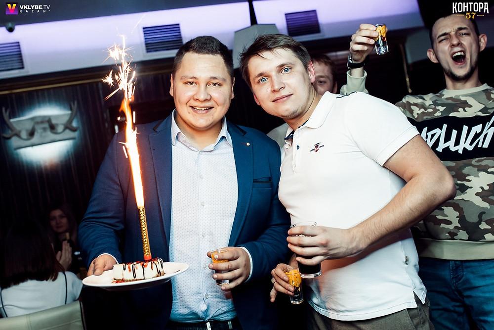 Где отметить день рождения 48 Казань