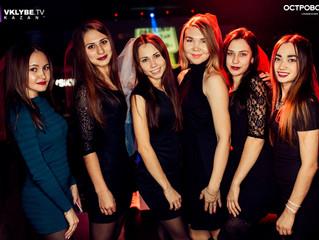 Новый год ресторан 2018 Казань