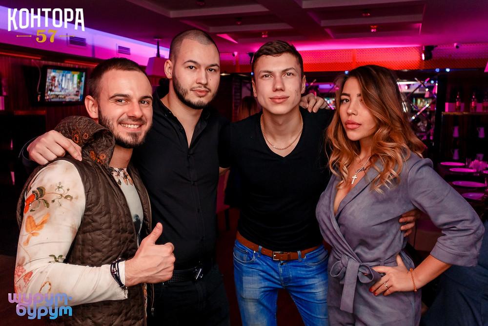 Ночной клуб отдых Казань