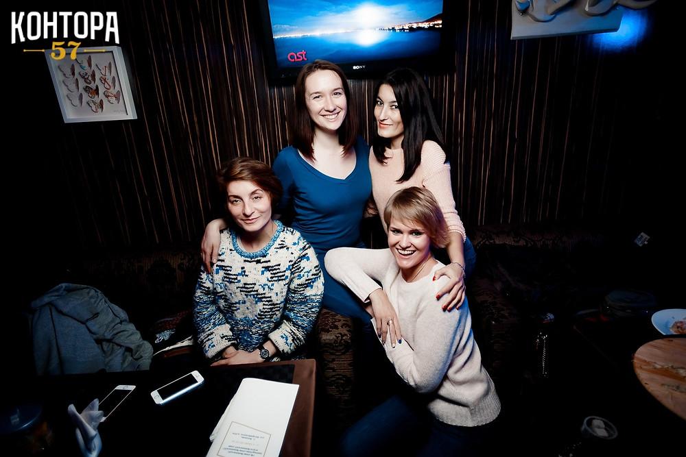 Караоке-клуб «Контора 57» в Казани - описание бара, фото, адрес