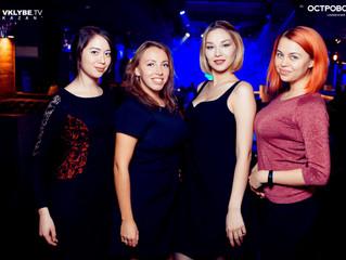 Новогодняя ночь в кафе Казань
