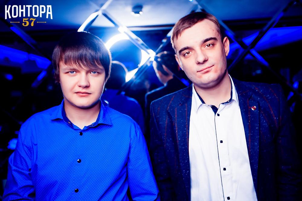 Контора 57 – Бесплатные песни караоке – Казань