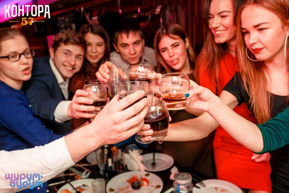 Где отметить день рождения 41 Казань