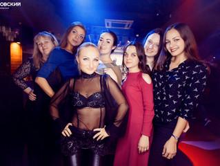 Клуб идол Казань