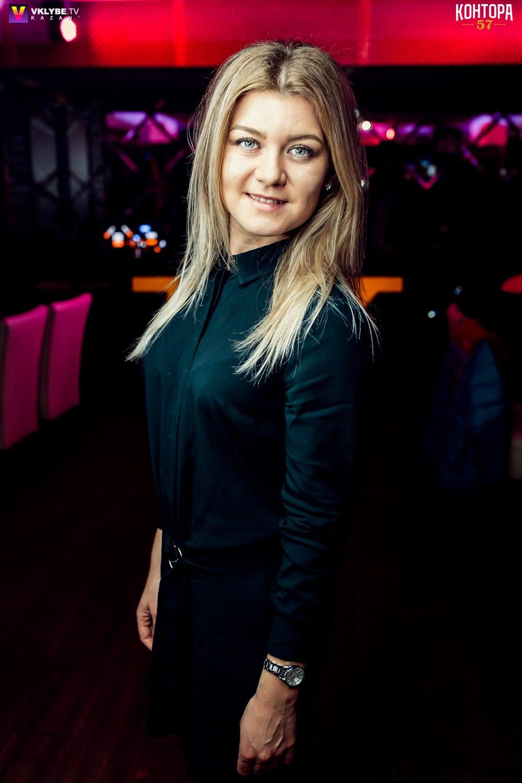 Ночное заведение Казань