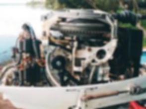 outboard pic.jpg