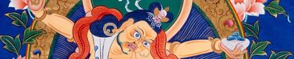 DW Celebration In Conjunction With Lama Tsongkhapa Day - Ganden Lhagyama & Ngondro Instruction