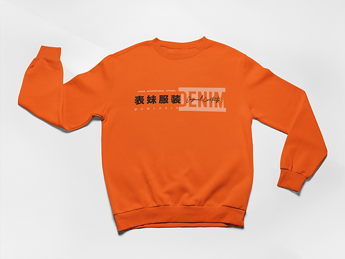 Cuzzo® International Sweatshirt (Orange)