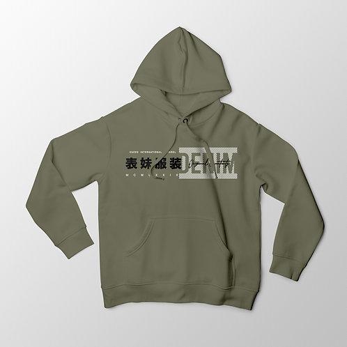Cuzzo® International Hoodie (Military Green)