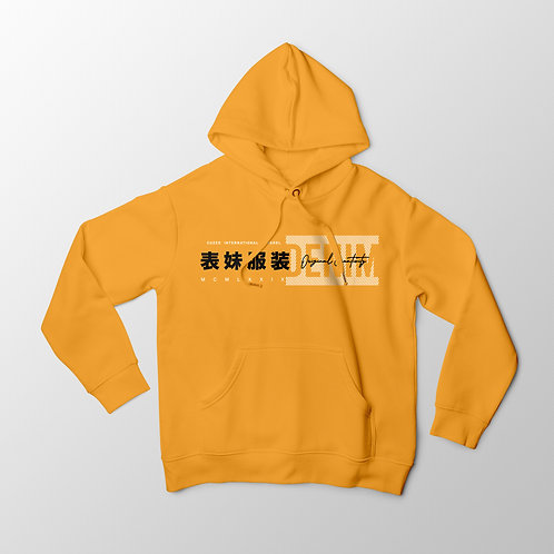 Cuzzo® International Hoodie (Gold)