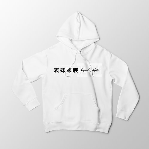 Cuzzo® International Hoodie (White-Exclusive)