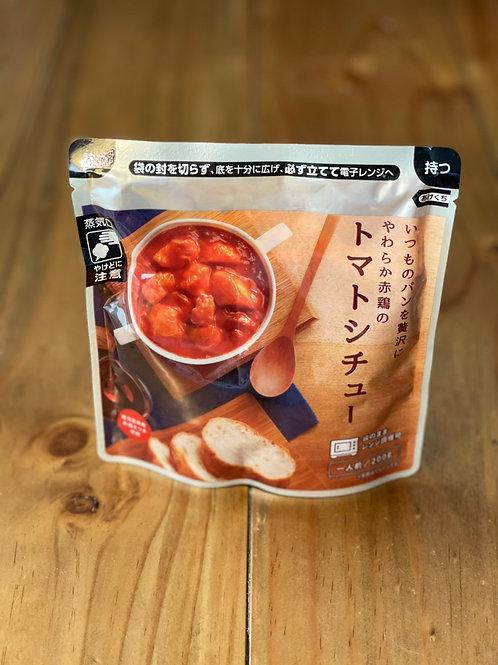 やわらか赤鶏のトマトシチュー