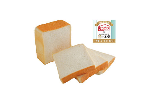 一本堂ヨーグルト食パン