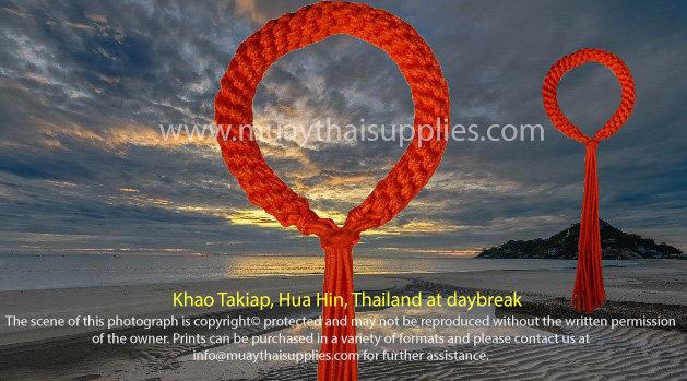 Orange Prajiad  / Kruang Rang