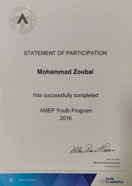 Mohammad Zoubai Youth Program Certificate