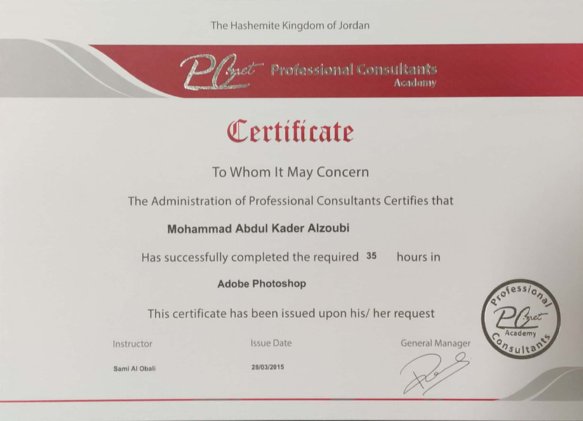 Mohammad Zoubai Photoshop Certificate