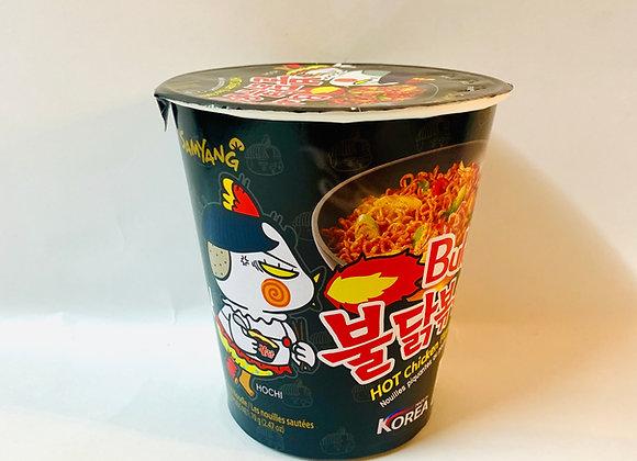 Samyang Original Spicy Tub Noodles