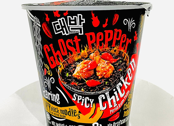 Mamee Ghost Pepper Spicy Chicken Noodles Tub