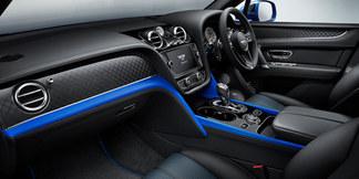 3. bentayga-design-series-interior-front