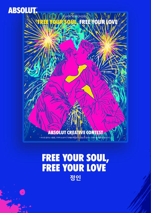 Absolut Creative Contest