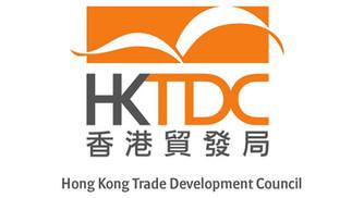 Logo_HKTDC.jpg