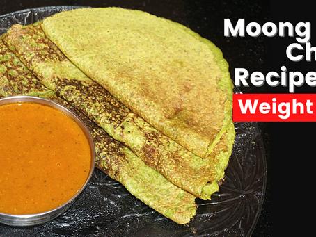 Weight Loss: Moong Dal Chilla Recipe | Healthy Breakfast Recipe