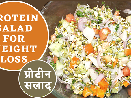 Sprouts Salad for Weight Loss | Protein Salad Recipe by Vibrant Varsha