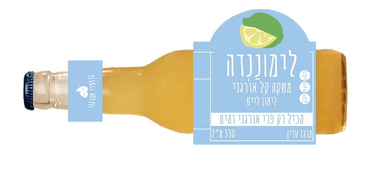 בקבוק לימוננדה