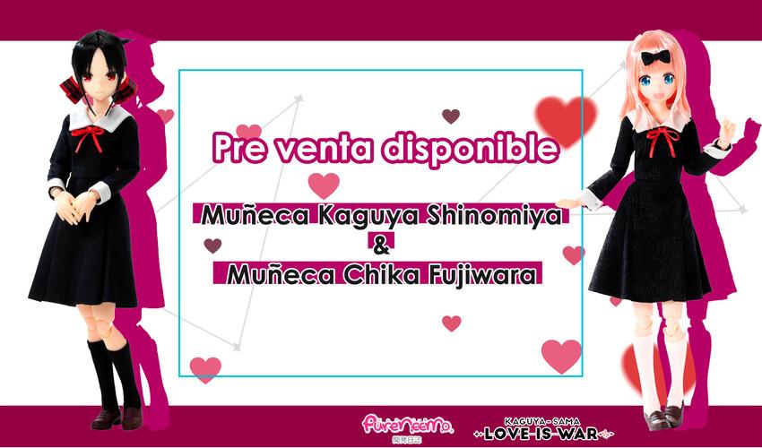 Kaguya sama love is war.jpg