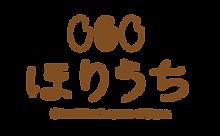 ほりうち株式会社HP用ロゴ.png
