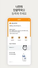 앱구동1.png