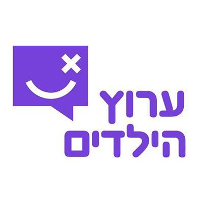 logo_children.jpg