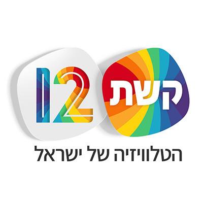 logo_keshet.jpg