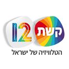 logo_keshet.png
