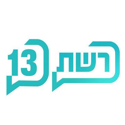 logo_reshet.jpg