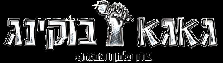 gaga_logo_big.png