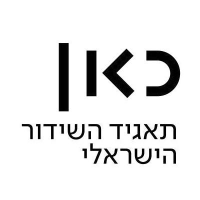 logo_kan.jpg