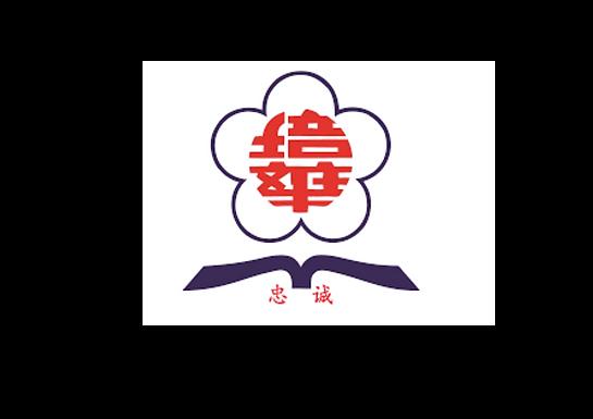 Pei Hwa