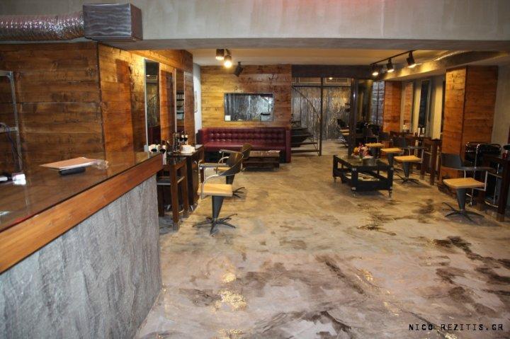 Barber shop Piraeus