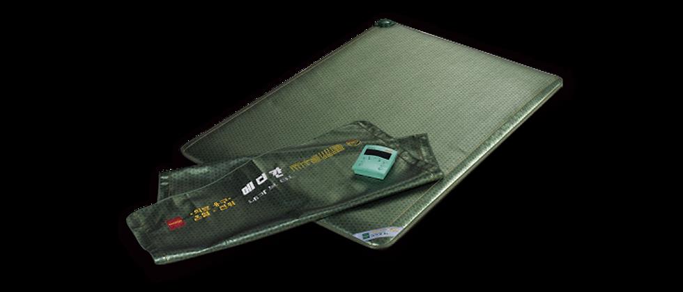 Medikan Far-Infrared Mat