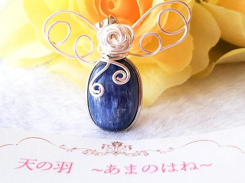 【検討中】Deep Blue ~ディープブルー~