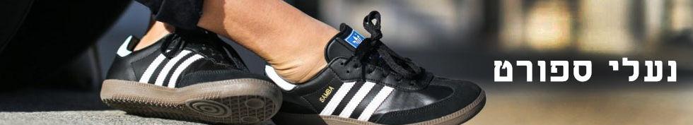 באנר נעלי ספורט לגברים.jpg