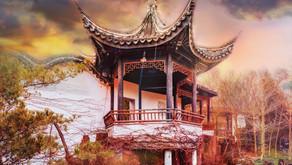 CHINESE SCHOLAR'S GARDEN. #1