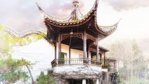 CHINESE SCHOLAR'S GARDEN. #2