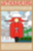 AV_Poster-6_23-27_2021.jpg