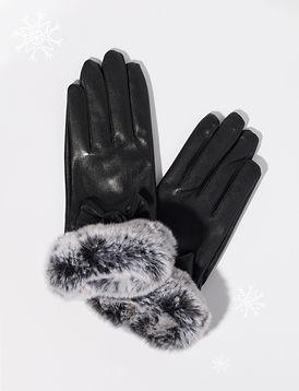 Ръкавици-4 copy.jpg