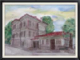 Бащината къща Акварел Размер 36 / 50 см в наличност