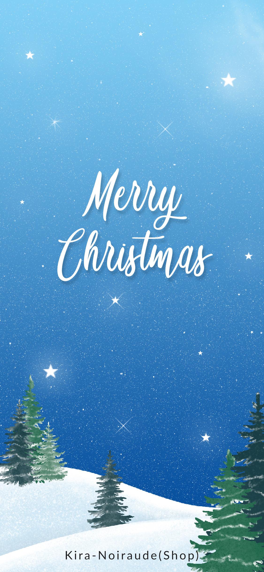 Fond D Ecran Calendrier Decembre Noel 2019