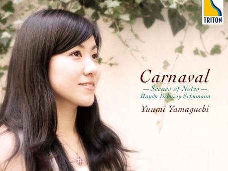 10月21日ついにデビューCDが発売されます!