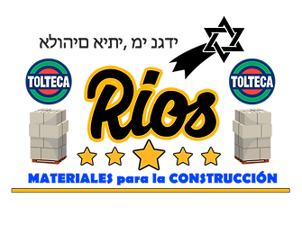 Logo-Rios-2021-REMASTER-2.png